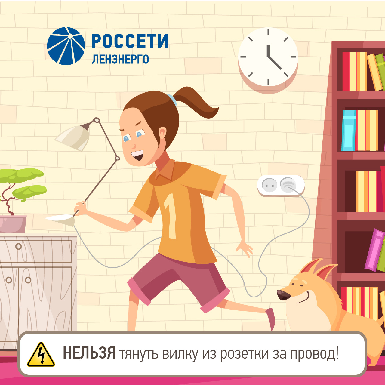 Home safety insta 04